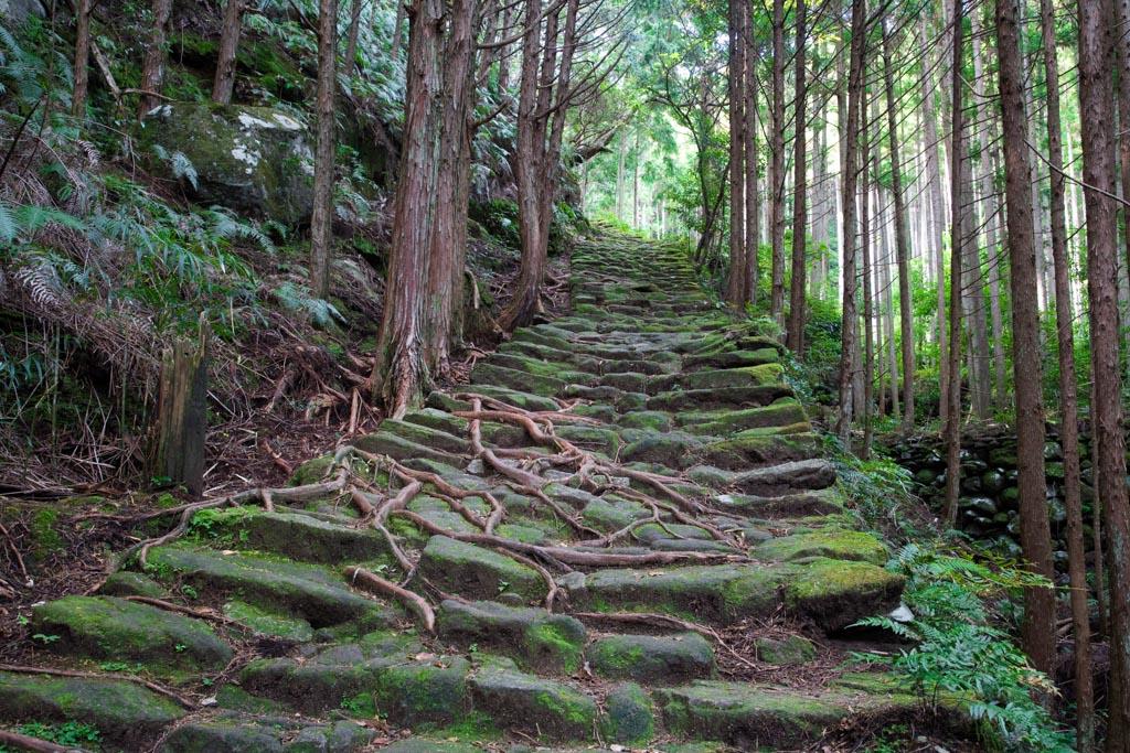 Amanemu - Route de pélerinage