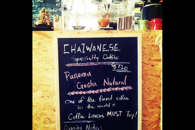 Chaiwanese - Cafés du jour