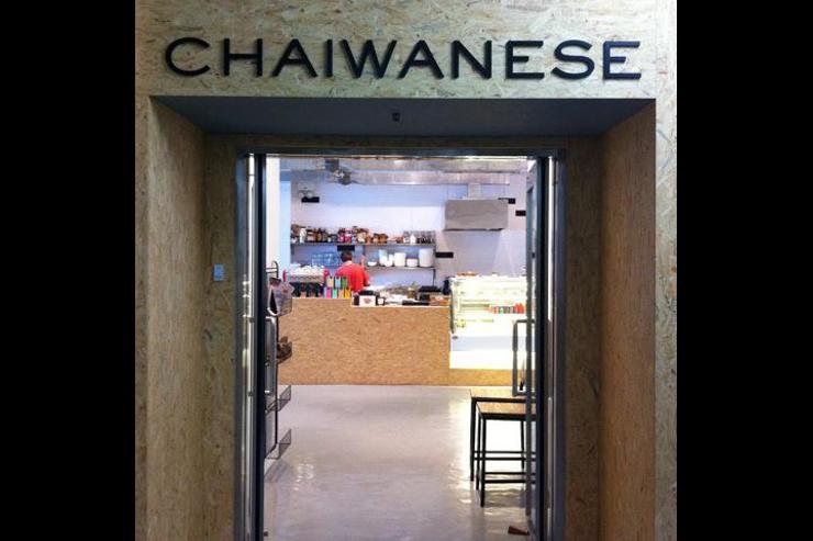 Chaiwanese - Entrée