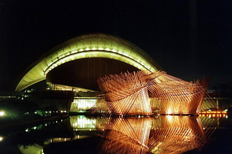 Haus der Kulturen der Welt - Vu de nuit