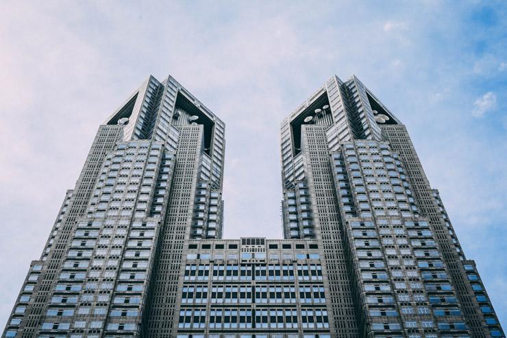 Le Tokyo Metropolitan Government Building