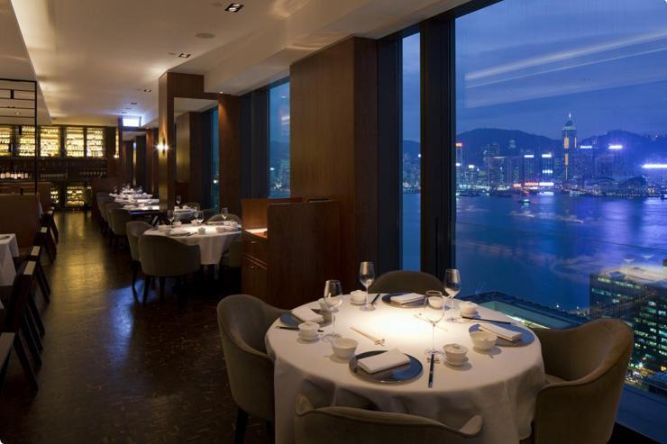 Hotel ICON - Restaurant avec vue