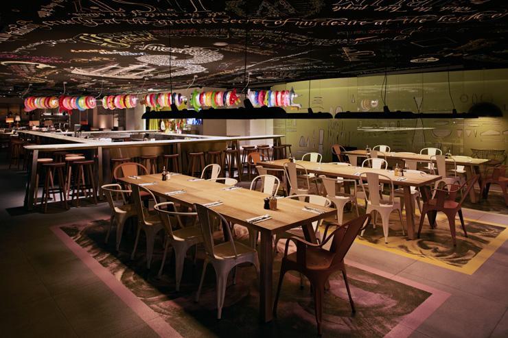Mama Shelter Istanbul - Bar