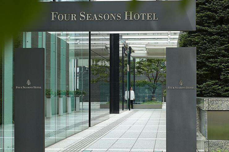 Four Seasons Marunouchi - Entrée de l'hôtel