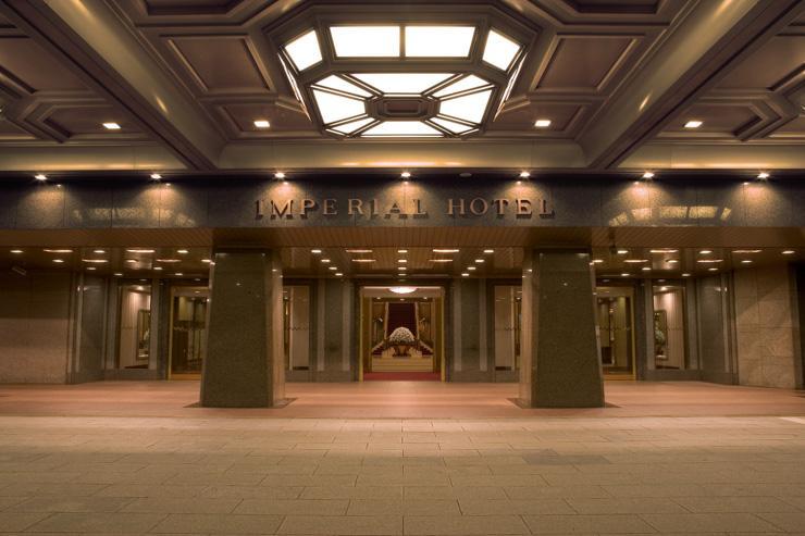 Imperial Hotel Tokyo - Entrée de l'hôtel