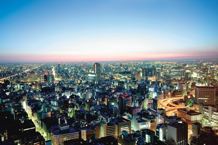 Mandarin Oriental Tokyo - Vue sur Tokyo depuis l'hôtel