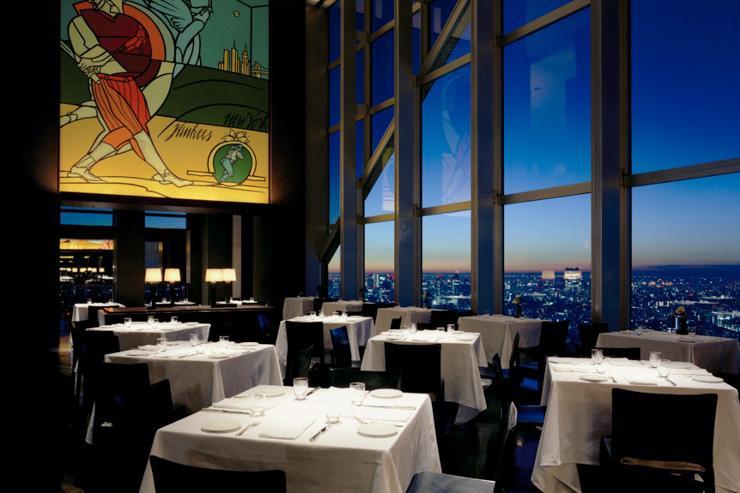 Park Hyatt Tokyo - New York Bar au 52ème étage