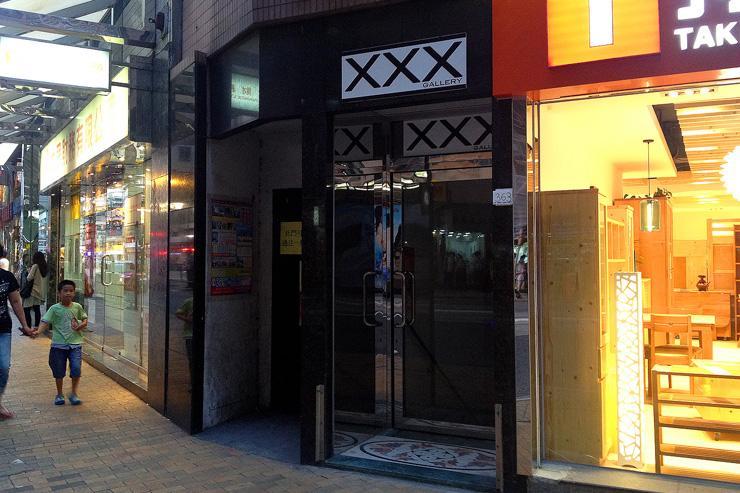 XXX Gallery - Entrée du club