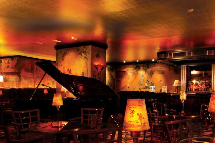 Bemelman's Bar at The Carlyle - Piano