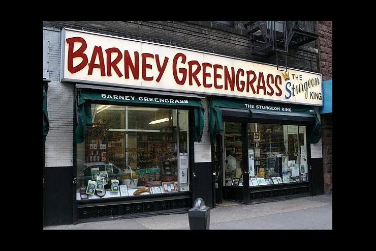 Barney Greengrass - Façade extérieure