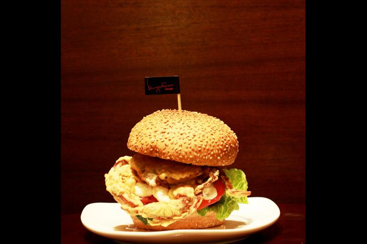 Burgeroom - Burger