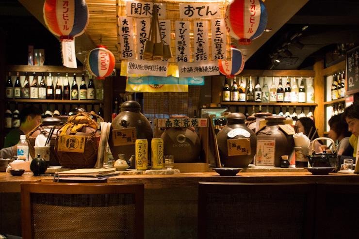 Ku-Su Ya Rakuen - Intérieur du restaurant
