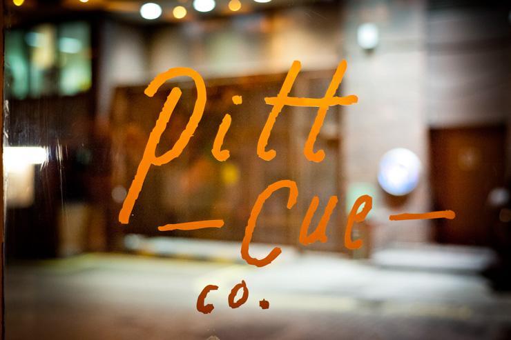 Pitt Cue Co - Logo