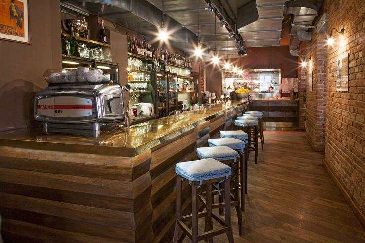 Aromi - Le bar du restaurant