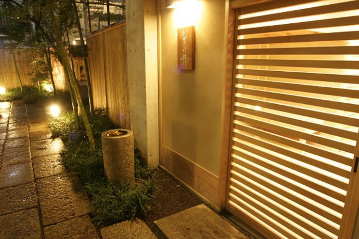 Kikunoi Tokyo - Entrée du restaurant