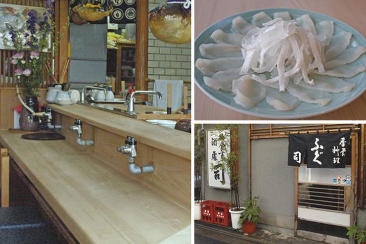 Tskukasa - Restaurant de fugu dans le quartier d'Aoyama