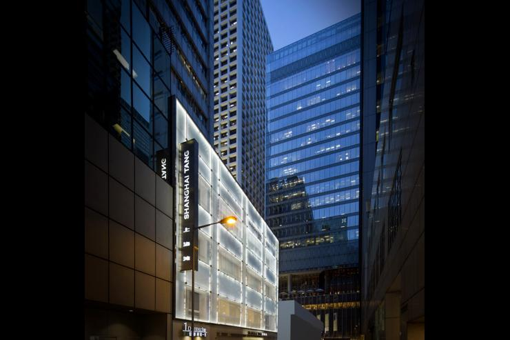 Shanghai Tang - Extérieur du flagship store