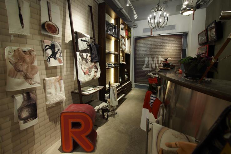 Visionaire - Intérieur du concept store