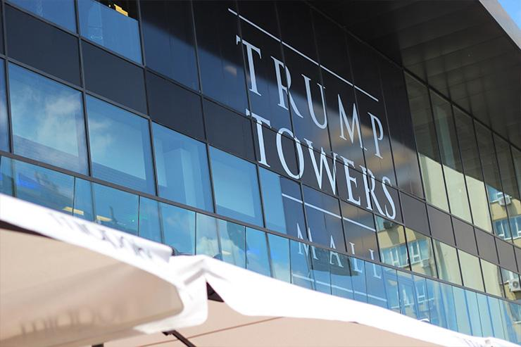 Entrée du complexe Trump Towers Mall