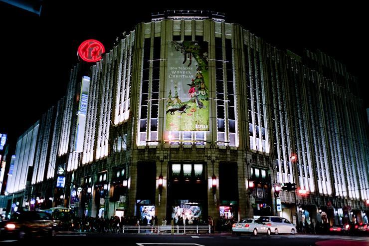 Extérieur du grand magasin Isetan à Shinjuku