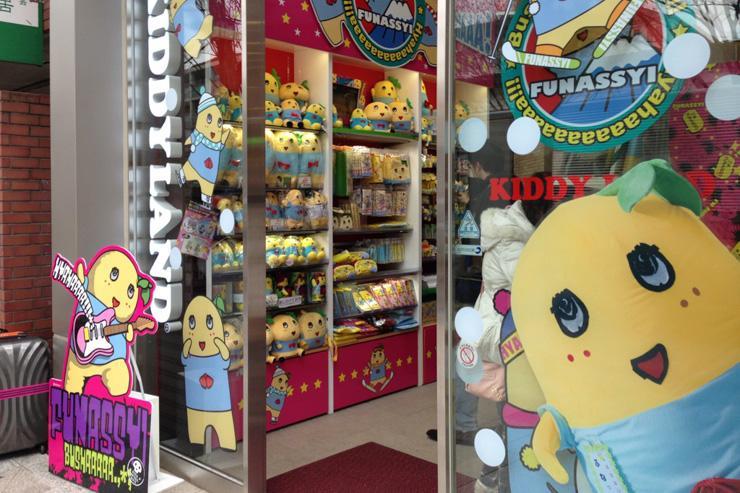 Kiddy Land Tokyo - Intérieur du magasin