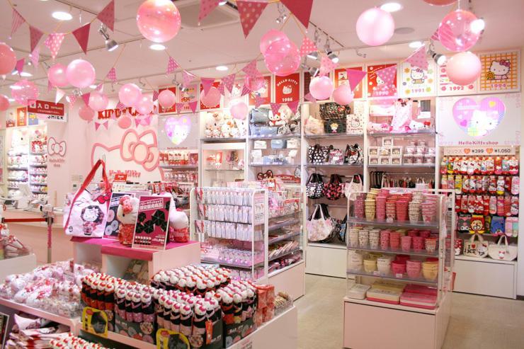 Kiddy Land Tokyo - Rayons consacrés à Hello Kitty