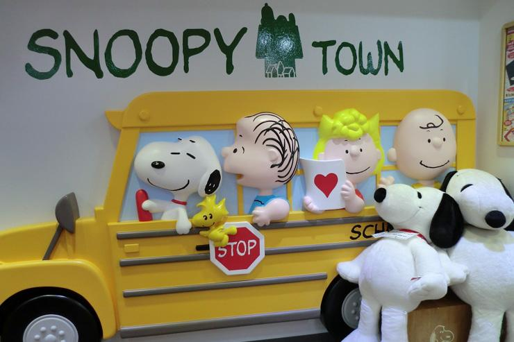 Kiddy Land Tokyo - Snoopy et ses amis