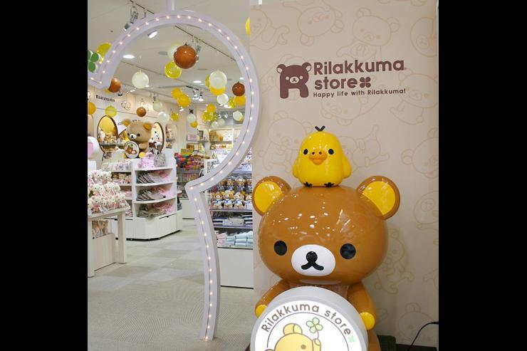 Kiddy Land Tokyo - Corner consacré à l'ourson Rilakkuma