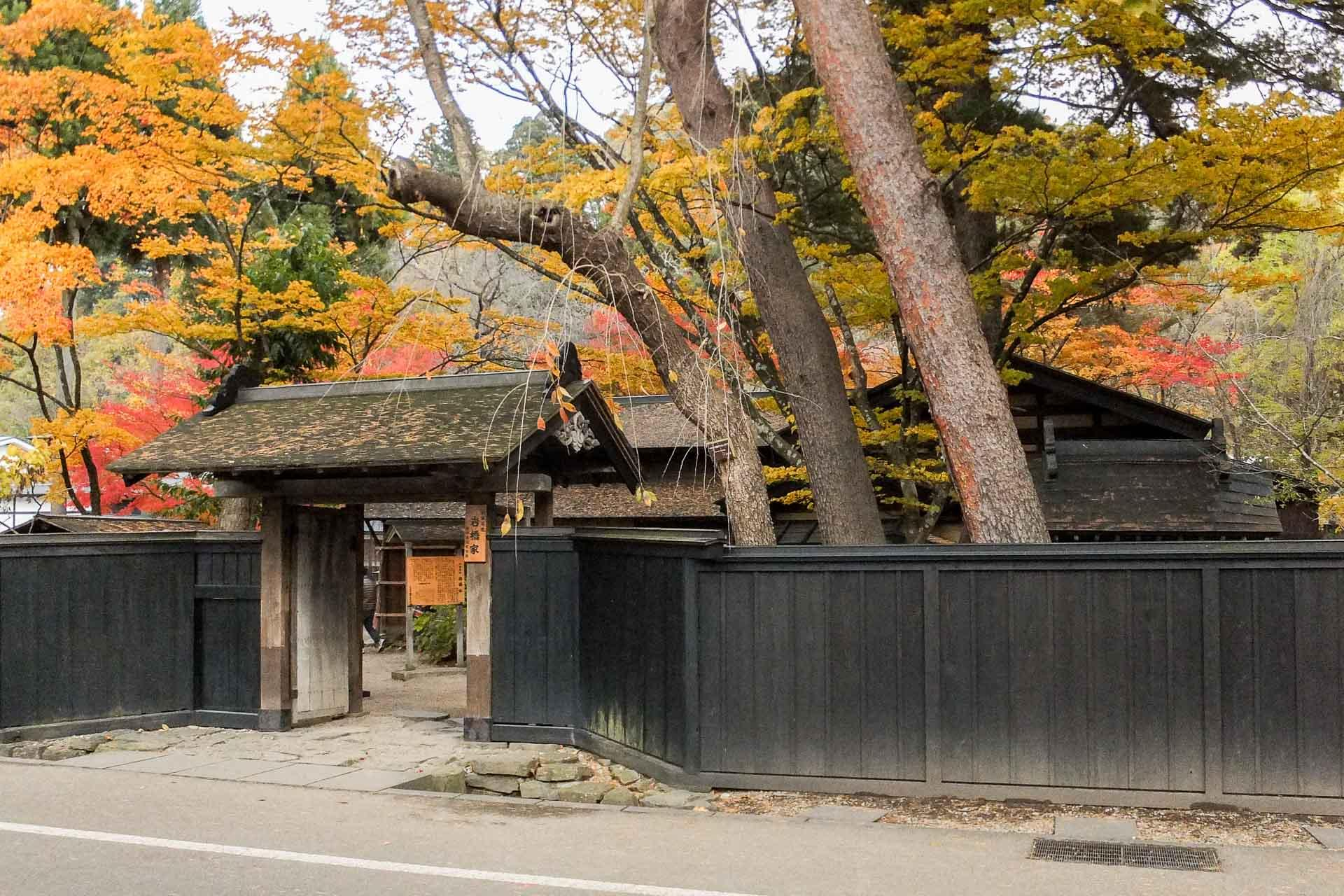 La maison du samouraï Iwahashi à Kakunodate.