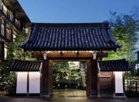 The Mitsui Kyoto : luxe et onsen dans l'ancienne capitale impériale du Japon