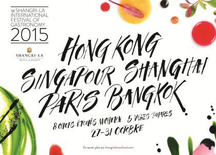 Shangri-La organise son premier festival international de la gastronomie