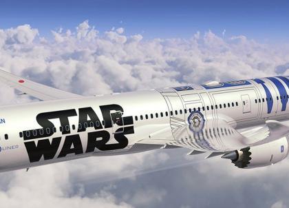 ANA dévoile un surprenant (et très cool) avion Star Wars !