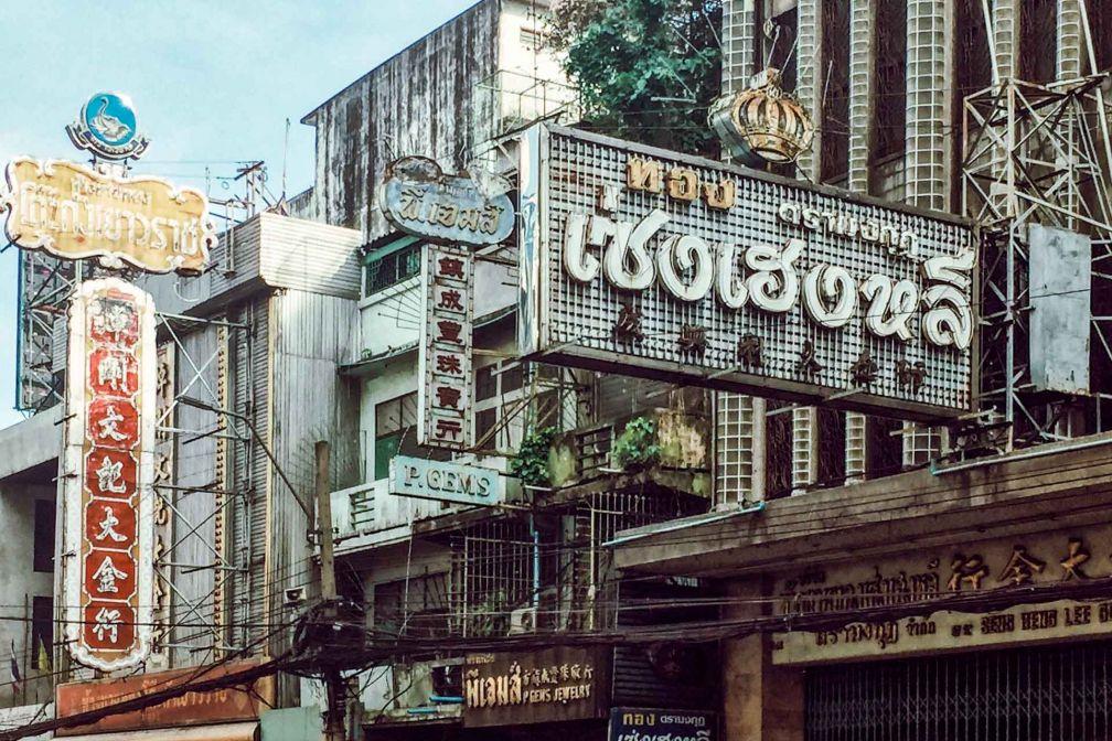 Chinatown, un des quartiers incontournables de la ville © Constance Lugger