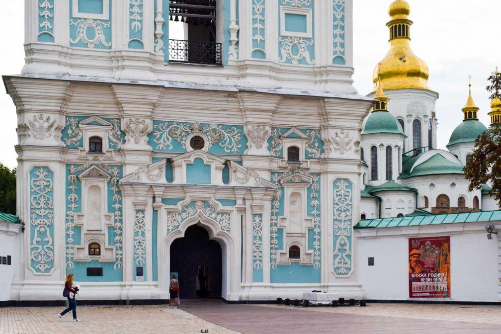 La Cathédrale Sainte-Sophie de Kiev est un incontournable de toute visite à Kiev © YONDER.fr