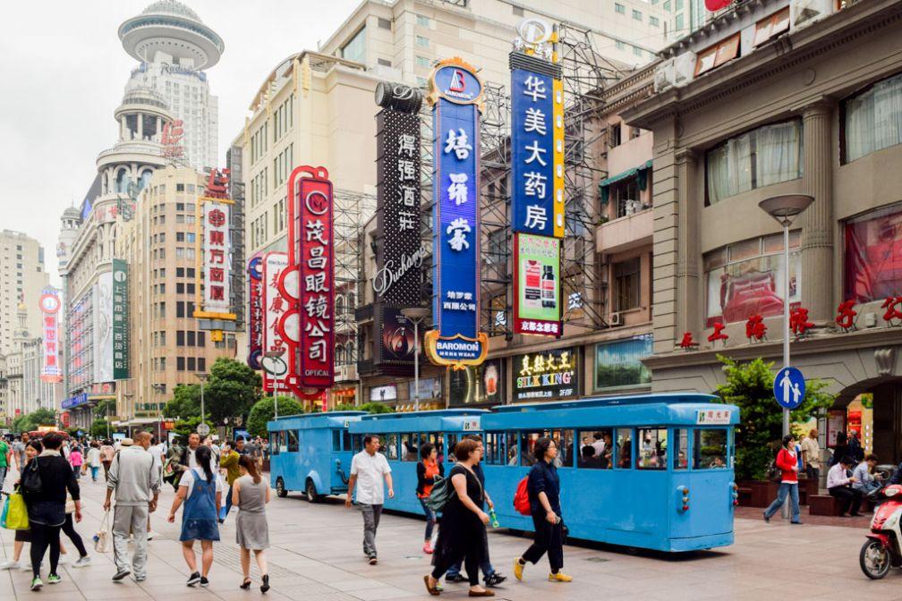 East Nanjing Road est l'artère piétonne la plus fréquentée de la ville © Yonder.fr