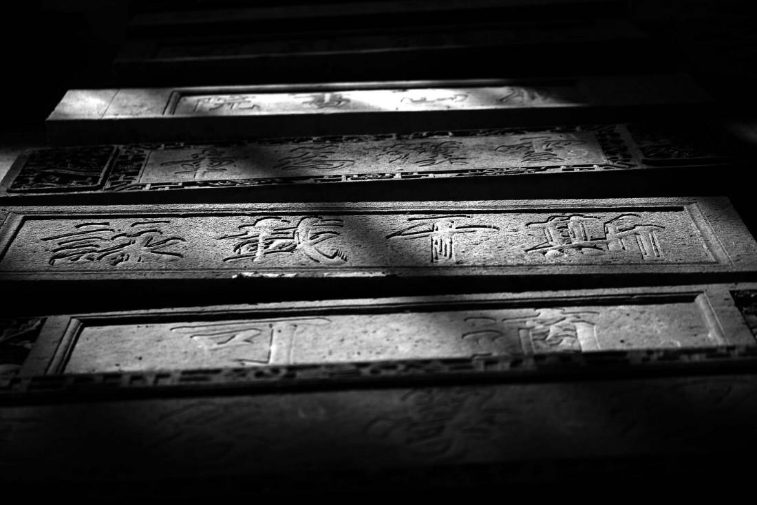 Sculptures sur les villas historiques © Aman