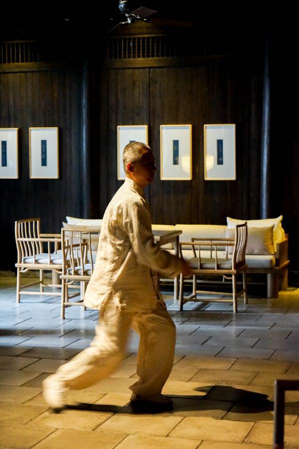 Séance de Tai Chi © YONDER.fr