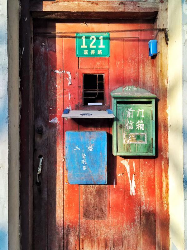 Des vestiges du vieux Shanghai subsistent dans cette partie de la ville © Yonder.fr