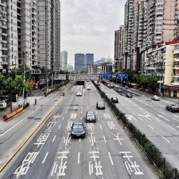 Fuxing East Road délimite au sud les quartiers les plus anciens de Shanghai © Yonder.fr