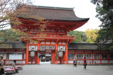 Sanctuaire Shimogamo | © Aurélie Morin